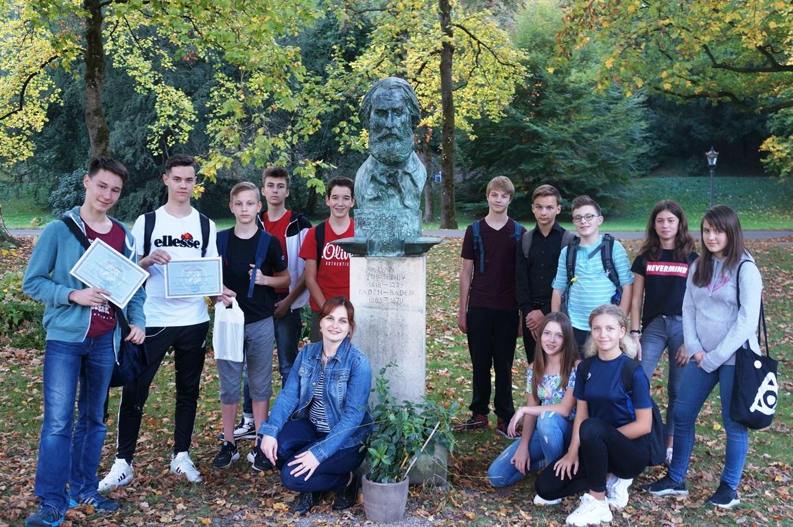 Баден-Баден: Посещаем тургеневские места, октябрь 2018