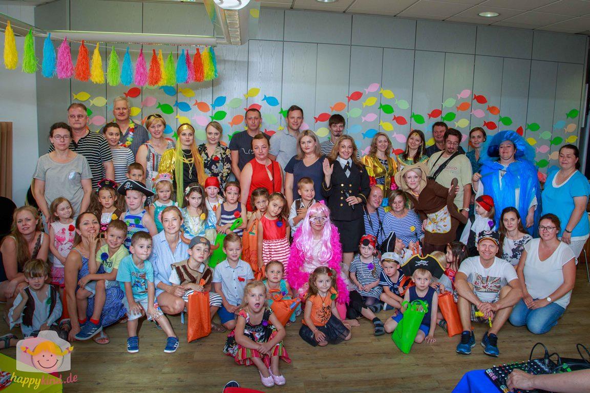 Зажигательная вечеринка на ОСТРОВЕ СОКРОВИЩ, июль 2018