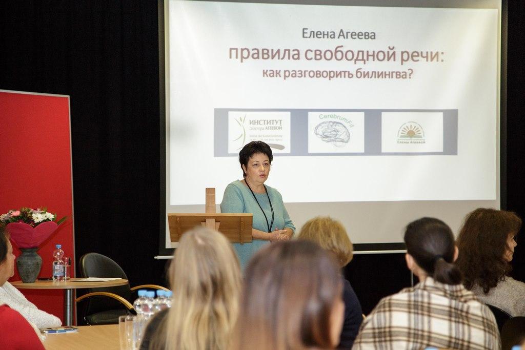 Семинар для преподавателей русского языка